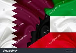 Flag Of Qatar Flag Qatar Flag Kuwait 3dillustration Stock Illustration 655921294