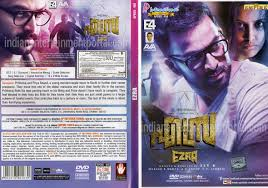 ezra malayalam movie download dvd cover itspic