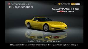 corvette z06 wiki image chevrolet corvette z06 c5 00 jpg gran turismo wiki
