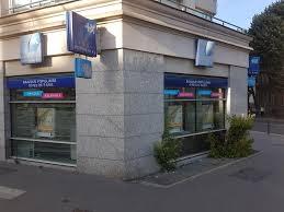 siege banque populaire rives de banque populaire rives de 89 av fontainebleau 94270 le