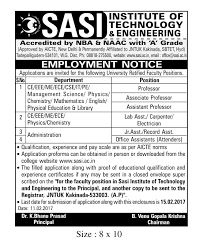 Resume Format Pdf For Eee Engineering Freshers by Sasi Institute Of Technology U0026 Engineering