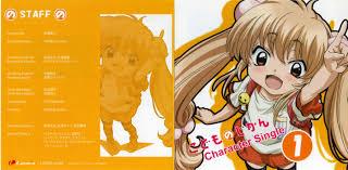 no rin kodomo no jikan character song cd1 kokonoe rin mp3 download