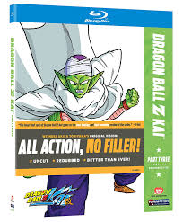 Amazon Dragon Ball Kai Blu Ray Christopher