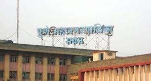 Seeking Pune My Mantra S Health Forum Writes To Pmc Seeking