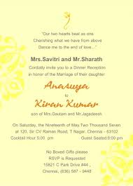 wedding reception invitation indian style wedding reception invitation wordings online