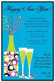 happy new year invitation new year glitz invitations myexpression 18221