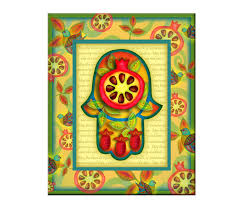 jewish home decor jewish home blessing pomegranate hamsa art judaica home
