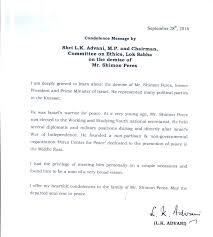L K He Condolence Message By Shri L K Advaniji On Demise Of Mr Shimon Peres