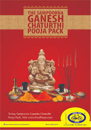 Invitation Cards For Ganesh Festival Randomworld Influence Of Media And Culture In Our Life