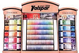 valspar paint coupons