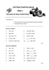 bidmas bodmas pemdas by math worksheets galore teaching
