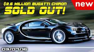 future bugatti fast lane daily bugatti chiron sold out aston martin u0027s future
