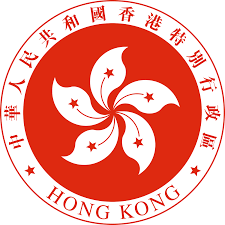 education in hong kong wikipedia