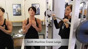 smith machine crane lunge on vimeo