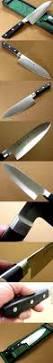 japanese masamune kitchen santoku knife 170mm 6 7 inch bolster