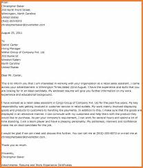 gallery of sales associate cover letter sop proposal fashion