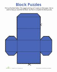 rectangular block worksheet education com