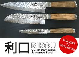 professional knives for chefs in the kitchen