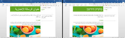 office 365 in march u2014move from evernote onenote
