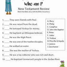 100 free bible quizzes kids free bible bible activities