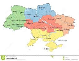 Map Ukraine Regional Map Of Ukraine Royalty Free Stock Photography Image