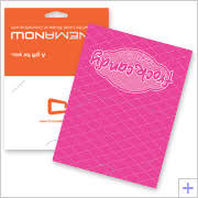 custom gift card holders gift card supplies and accessories