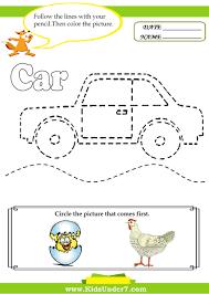kids under 7 letter с worksheets
