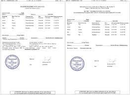 sample invitation letter for visa sample invitation letter for russian visa cookeforgovernor com
