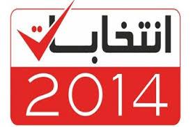 heure de fermeture des bureaux de vote tunis fermeture des bureaux de vote les premiers résultats