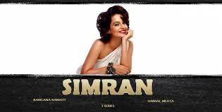 simran 2017 full hd movie leaked to watch online and free download