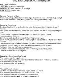 production job description production planner job