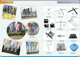 Custom Feather Flags Cheap Durable Custom Feather Flags Outdoor Banner 武汉嘉木儿