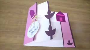 How To Make Birthday Invitation Cards At Home Make Happy Diwali Greeting Cards Diwali Greetings Youtube