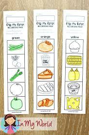 thanksgiving math centers kindergarten