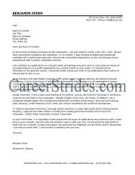 cover letter ngo 28 images cover letter for international