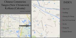 Calcutta India Map by Calcutta Chinese Community Rangan Datta