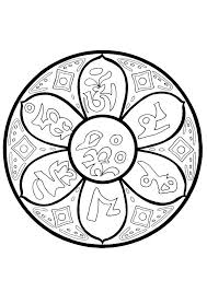 sun mandala coloring page free printable pages best of mandalas