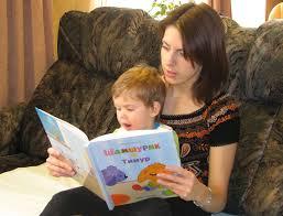читаем книгу малышу
