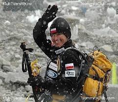 film everest warszawa seven summits of martyna wojciechowska all news news аll