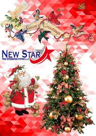 season greetings from new tech nspm
