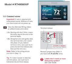 wiring diagram honeywell thermostat rth7600d1048 k wiring
