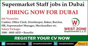 planning engineer jobs in dubai dubizzle ae data entry operator jobs in dubai jobs career opportunities