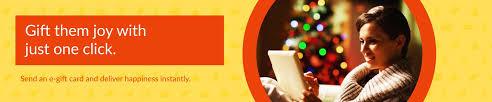 send an egift card e gift cards send a digital e gift card instantly woohoo in