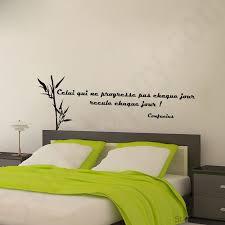 stickers ecriture chambre stickers citations célèbres de confucius pour décorer un mur peint