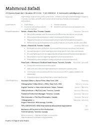banquet server resume sample server job description template free