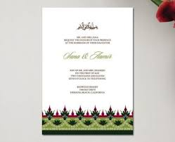 muslim wedding invitations muslim wedding invitations muslim wedding invitations with the