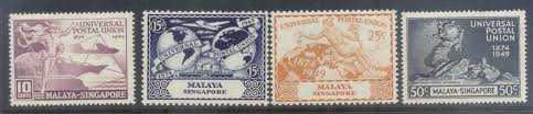 Philippine Republic Sts 1949 Universal Postal Union 75th Singapore St Mall By Steve Fletcher St Collecting Does Not