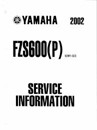yamaha fazer fzs600 p 2002 supplementary service manual