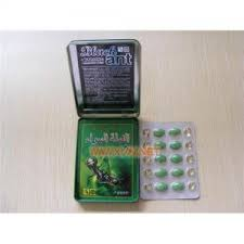 black ant penis enlargement long lasting seex delay pills for sale