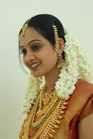 kerala wedding jewellery kerala wedding sarees collections